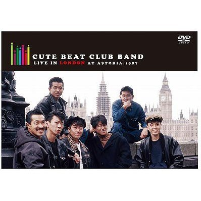 Cute Beat Club Band Live In London At Astoria 1987