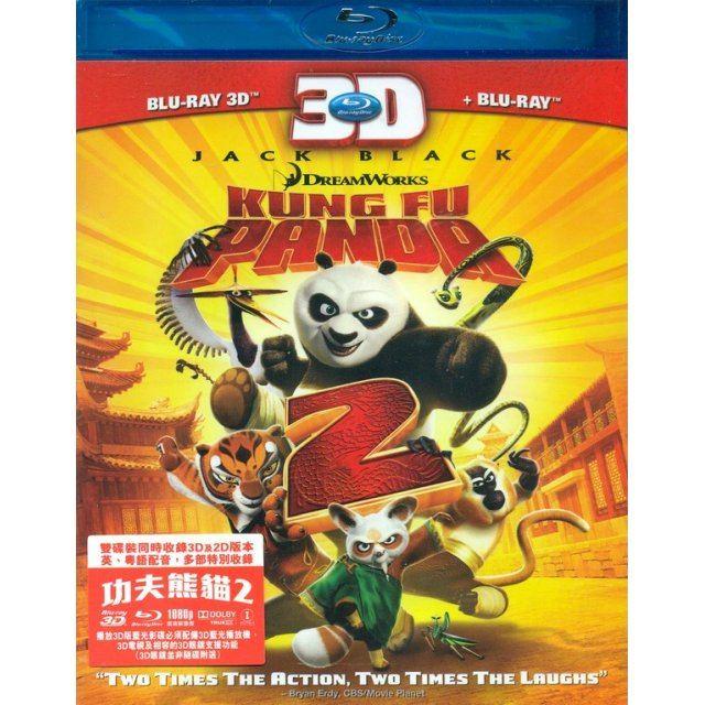 Kung Fu Panda 2 [3D]