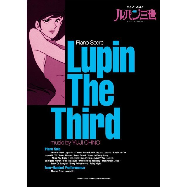 Lupin The Third Piano Score Sheet Music Book