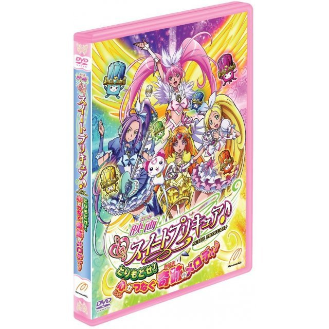 Suite Precure: Torimodose! Kokoro Ga Tsunagu Kiseki No Melody / Suite Precure: Take It back! The Miraculous Melody That Connects Hearts! [Special Edition]
