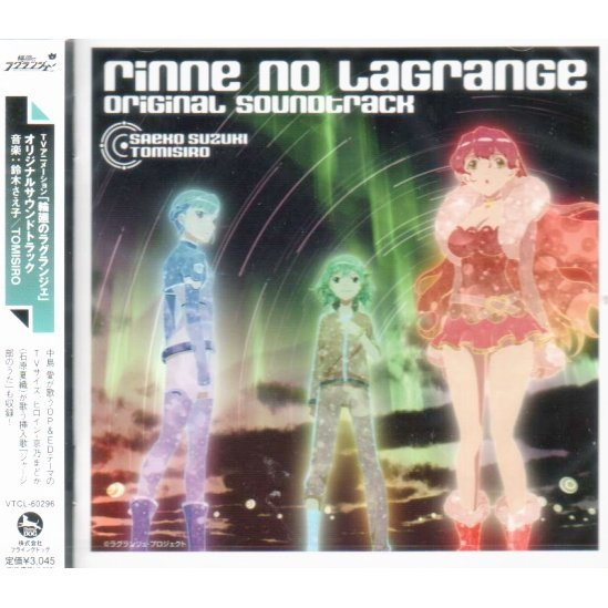 Lagrange: The Flower Of Rin-ne / Rinne No Lagrange Original Soundtrack