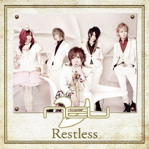 Restless [CD+DVD Limited Edition Type A]