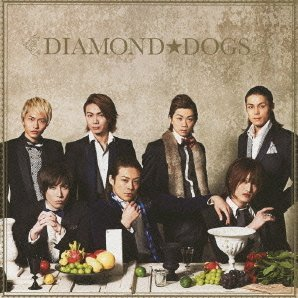 Diamond Dogs [CD+DVD Limited Edition Type A]