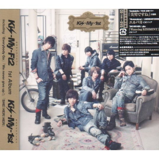 Kis-My-1st [CD+DVD Limited Edition Jacket A]