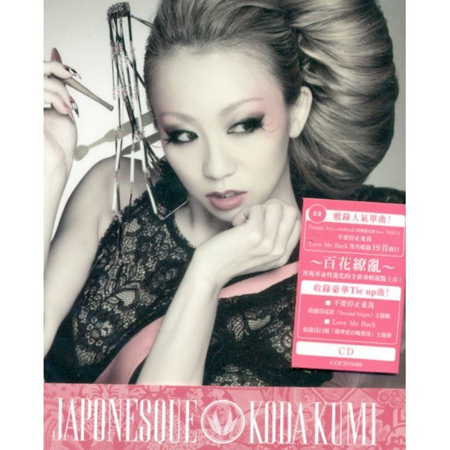 JAPONESQUE [CD ONLY]