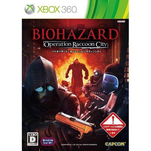 BioHazard: Operation Raccoon City