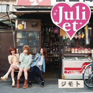 Jimoto [CD+DVD Limited Edition]