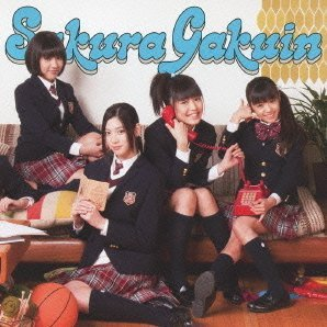 Sakura Gakuen 2011 Nen Do - Friends - Ku Ban [CD+DVD Limited Edition]