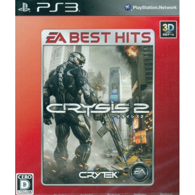 Crysis 2 (Best Version)