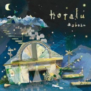 Hotaru [CD+DVD Limited Edition]
