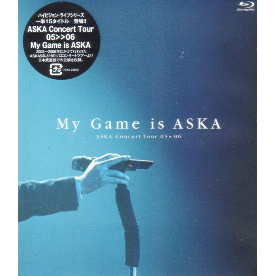 Aska Concert Tour 05 06 My Game Is Aska
