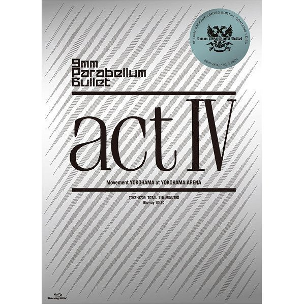 Act IV [Limited Edition]