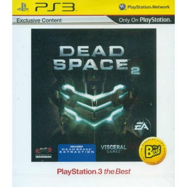 Dead Space 2 (PlayStation3 the Best)
