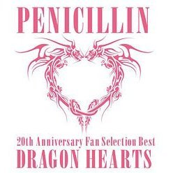 20th Anniversary Fan Selection Best Album Dragon Hearts [CD+DVD Limited Edition Type B]
