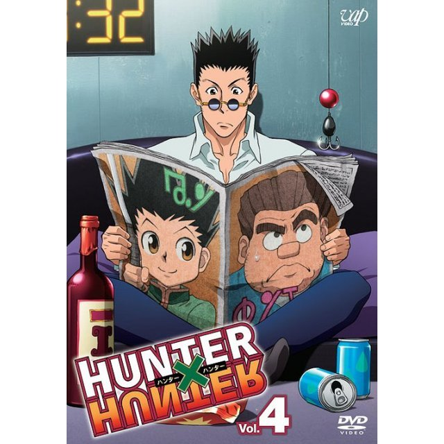 Hunter x Hunter Vol.4