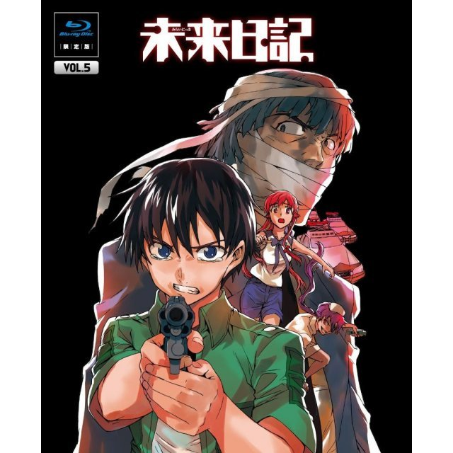 Future Diary / Mirai Nikki Vol.5 [Blu-ray+CD Limited Edition]