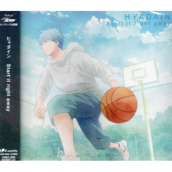 Start It Right Away (Kuroko's Basketball Outro Theme)