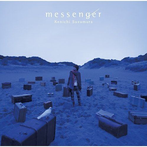 Messenger [CD+DVD]