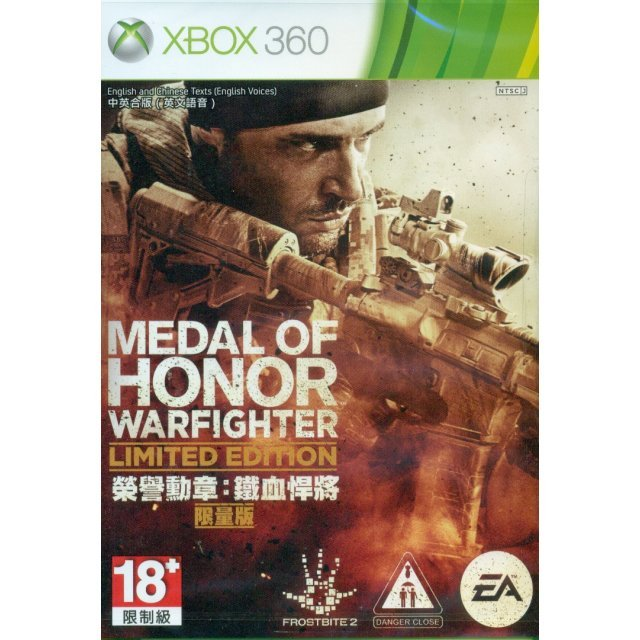 Medal of Honor: Warfighter (Limited Edition) (Chinese & English Version)