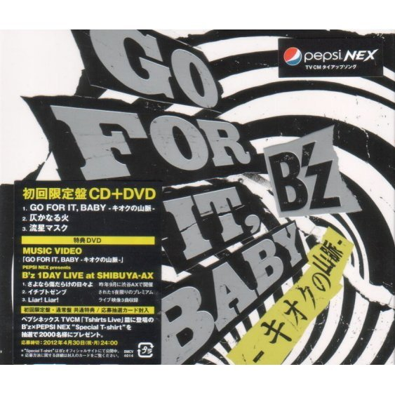Go For It.Baby - Kioku No Sanmyaku [CD+DVD Limited Edition]