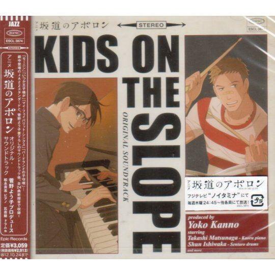Sakamichi No Apollon / Sakamichi No Apollo Original Soundtrack