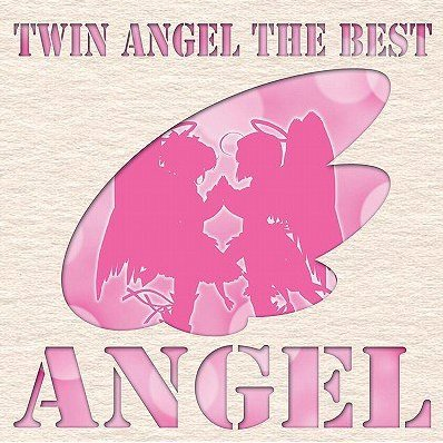 Twin Angel / Kaito Tenshi Twin Angel The Best Angel