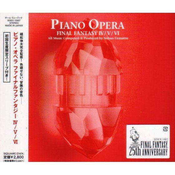 Final Fantasy Piano Opera IV / V / VI