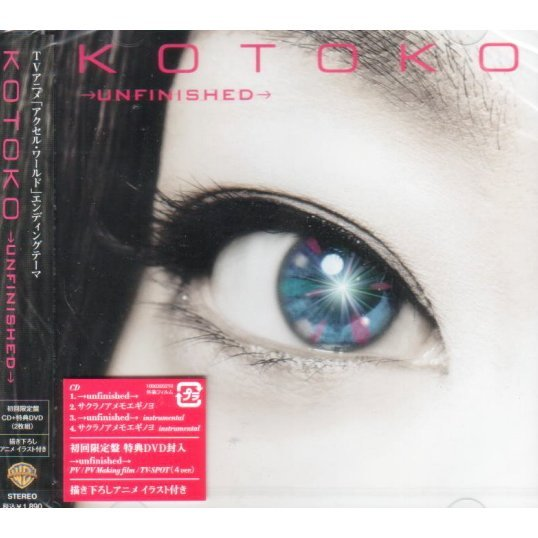 Unfinished [CD+DVD Limited Edition]