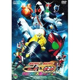 Kamen Rider x Kamen Rider Fourze & Ooo: Movie War Mega Max