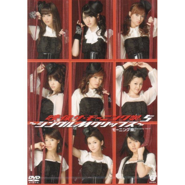 The Morning Musume 5 - Single M Clips (damage case)