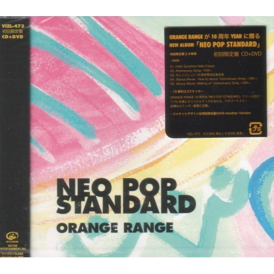 Neo Pop Standard [CD+DVD Limited Edition]
