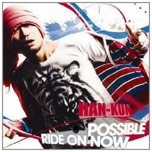 Possible / Ride On Now [CD+DVD Limited Edition]