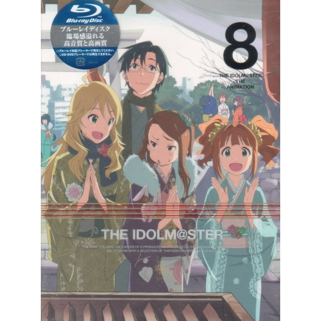 The Idolmaster 8 [Blu-ray+CD Limited Edition]