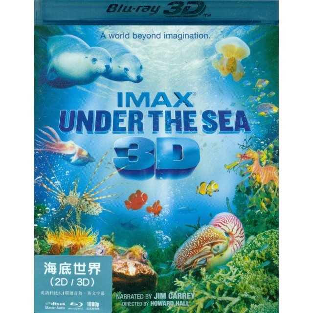 IMAX: Under The Sea [3D]