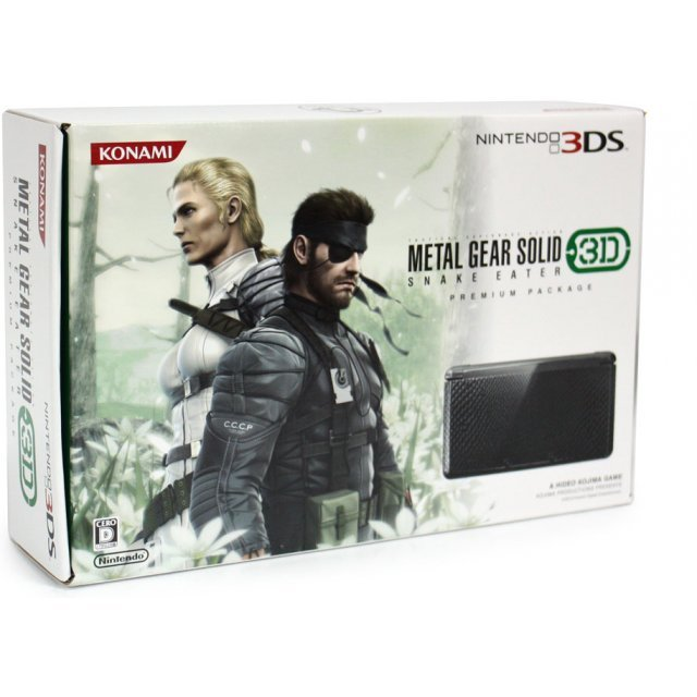 Metal Gear Solid Snake Eater 3D Premium Package (Konami Style Limited Edition)