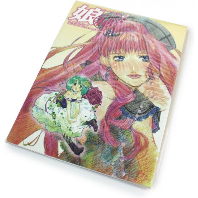 Macross F / Frontier Official Creator's Magazine File 2
