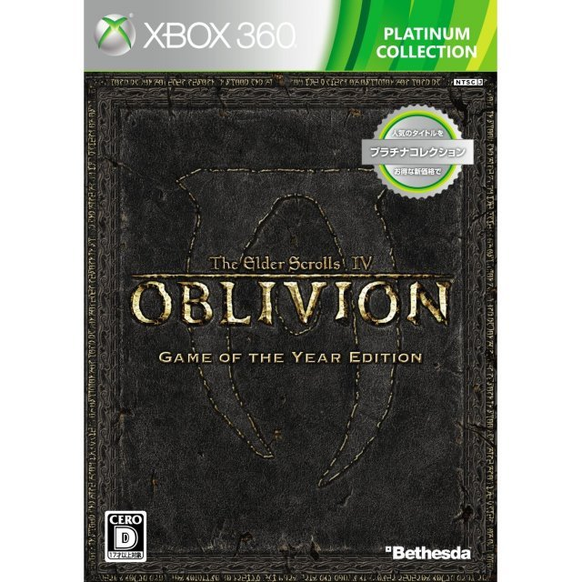 The Elder Scrolls IV: Oblivion Game of the Year Edition [Platinum Collection]