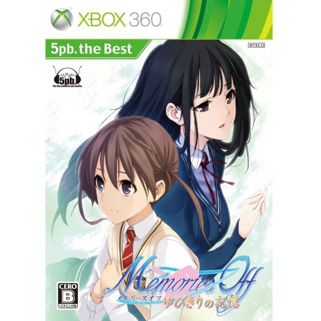 Memories Off: Yubikiri no Kioku [Platinum Collection]