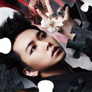 Opera - Sungmin Ver. [Limited Edition]