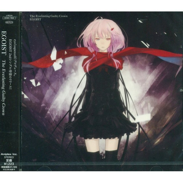 The Everlasting Guilty Crown [Regular Edition]