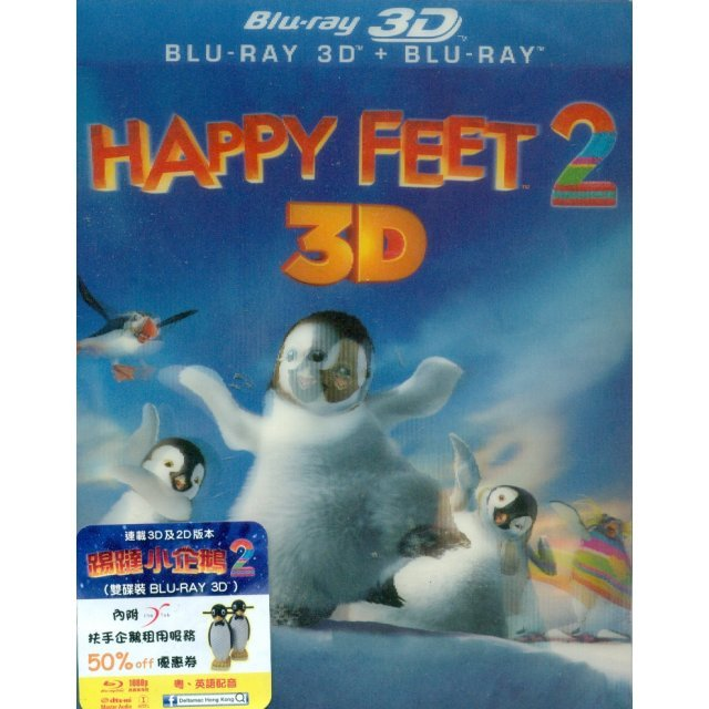 Happy Feet 2 [2D+3D]