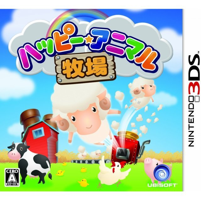 Happy Animal Farm