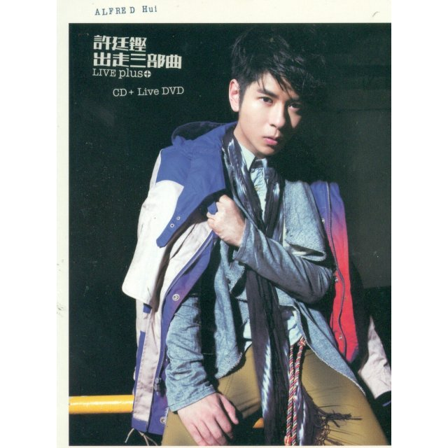 Alfred Hui Debut Album Live Plus [CD+Live DVD]