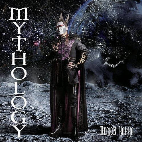 Mythology [CD+DVD]