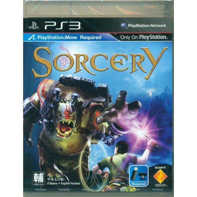 Sorcery (English, Chinese, Korean)