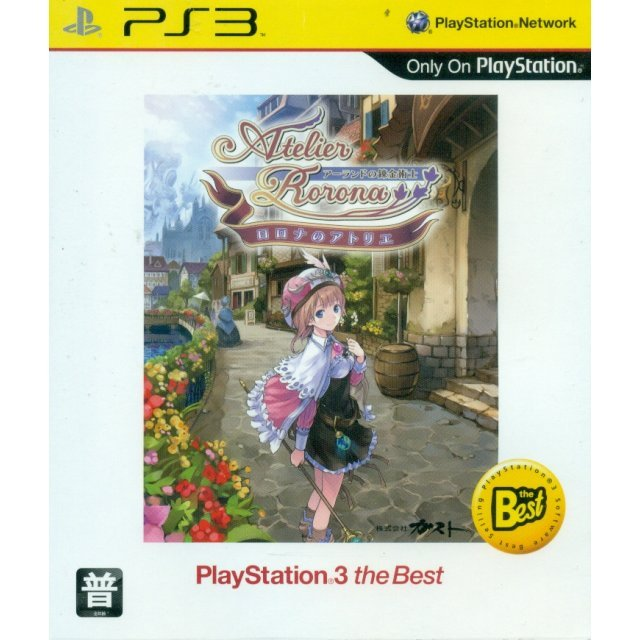 Atelier Rorona: The Alchemist of Arland (Playstation3 the Best)