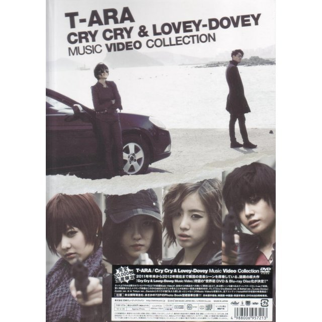 Cry Cry & Lovey-Dovey Music Video Collection [Limited Edition]