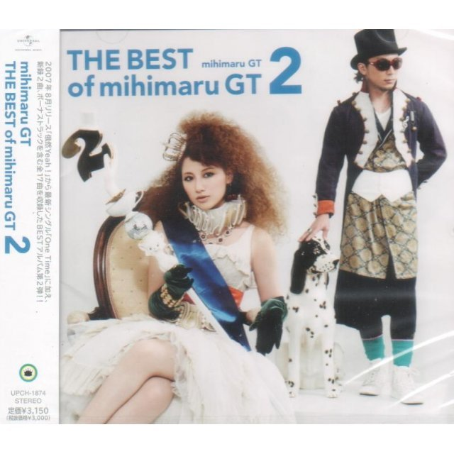 The Best Of Mihimaru GT2