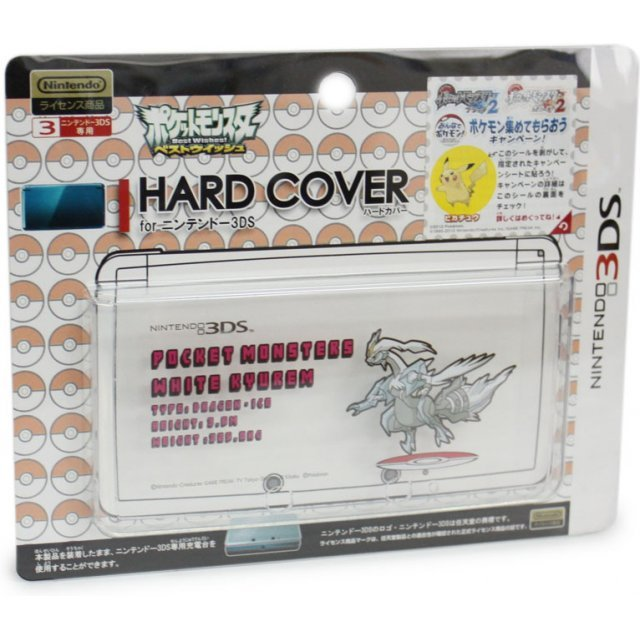 Pocket Monsters Hard Cover for Nintendo 3DS (White Kyurem)