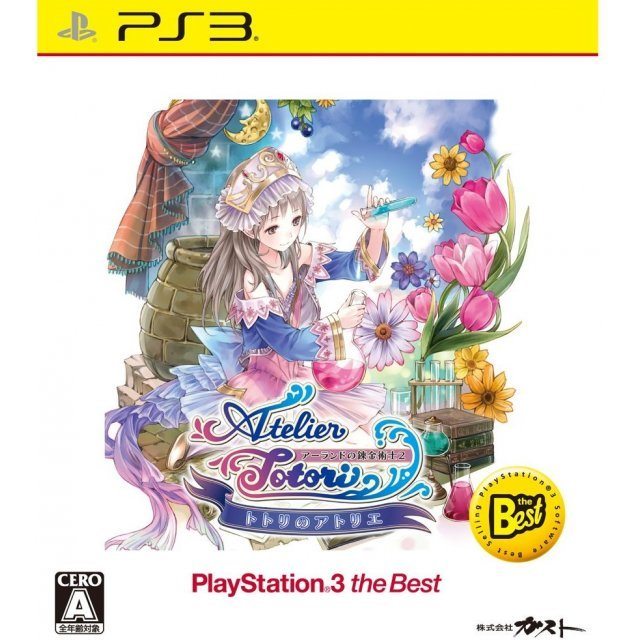 Atelier Totori: Alchemist of Arland 2 [Playstation 3 the Best Version]